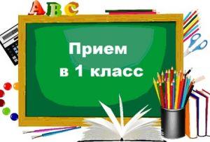 1_klass